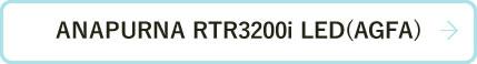 ANAPURNA RTR3200i LED(AGFA)